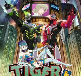 Tiger & Bunny Trailer Released