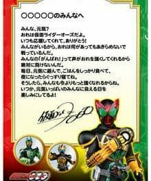 Kamen Rider, Keroro Write Letters to Children