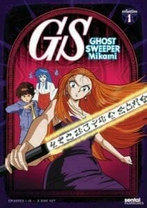 Semi-Essentials: Ghost Sweeper Mikami