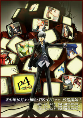 Three Years' Difference: Sentai's Acquisition of Persona