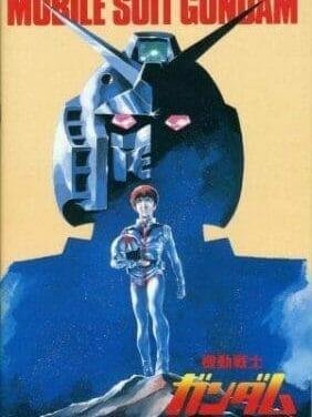 Landmarks: Mobile Suit Gundam