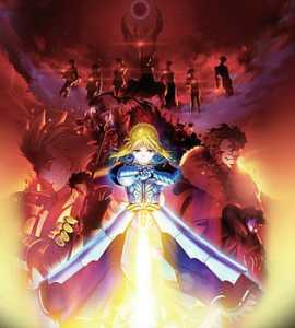 A Different Ocean – Aniplex Announces Fate / Zero