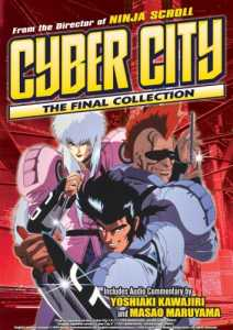 Semi-Essentials: Cyber City Oedo