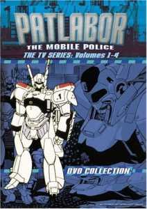 Semi-Essentials: Patlabor: Mobile Police (TV)