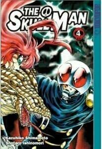 NYCC 2012: Comixology Acquires Shotaro Ishinomori's Manga Catalog