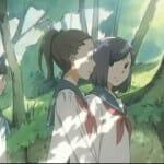 Aoi Hana Teardown - Screen 004