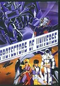 Protectors of Universe Boxart