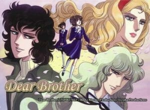 Dear Brother 001 - 20131108