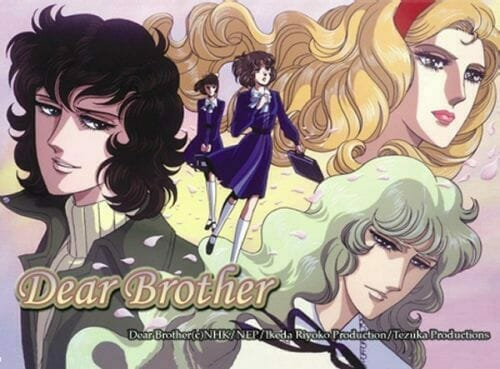 Dear Brother Beats Funding Goal at Anime Sols