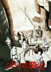 knights of sidonia poster - 20131212