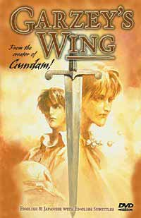 Your Bad Anime Night Needs: Garzey's Wing