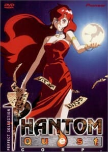 Phantom Quest Corp Boxart - 20140102