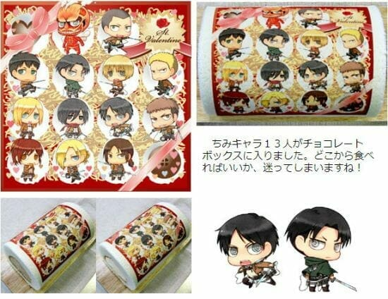 Now You Can Eat Levi This Valentine's Day! …Wait
