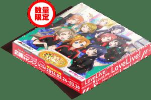 Love Live Pizza Hut Box 1