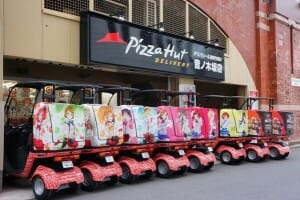 Love Live Pizza Hut - Deliery - 001