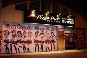 Love Live Pizza Hut - Front - 002