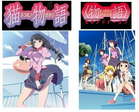 Monogatari Second Season 001 - 20140216