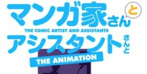 Comic Artist and Assistants Logo