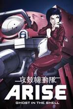 Ghost In The Shell: Arise – Borders 1 & 2 Get Theatrical Run on May 29, 2014