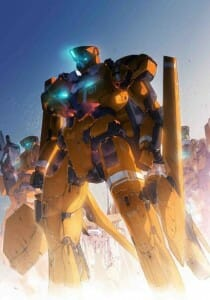 Aldnoah Zero Key Art 001 - 20140625