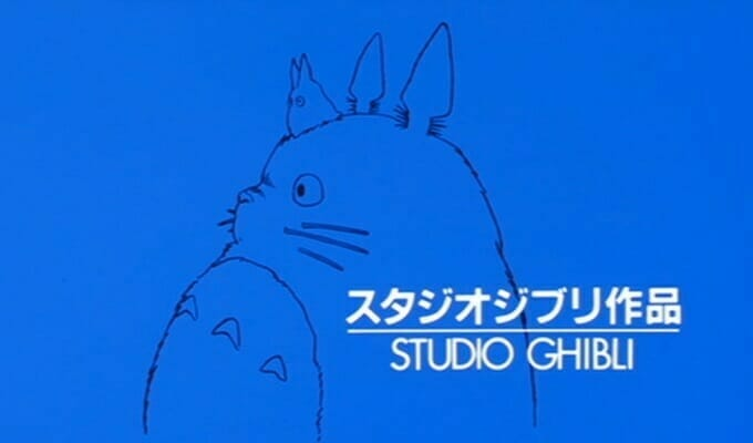 The Reports Of Studio Ghibli's Death Were Greatly Exaggerated