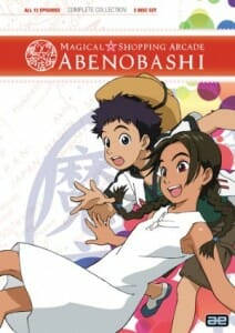 Abenobashi Boxart