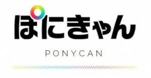 Ponycan USA Logo