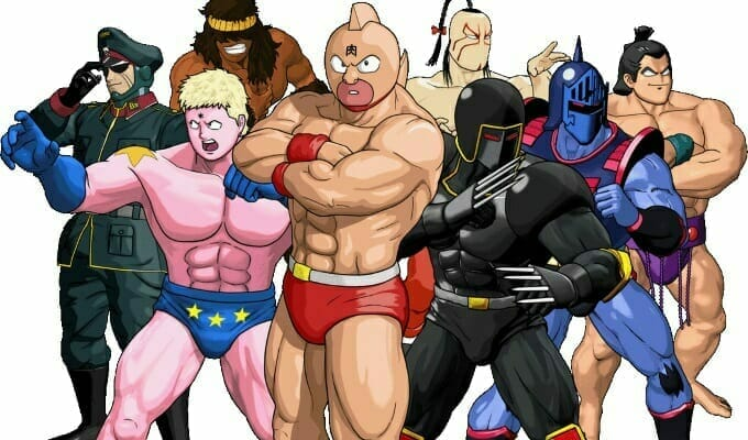 Manufacturing Mix-Up Gives Kinnikuman Charm Obscene Surprise