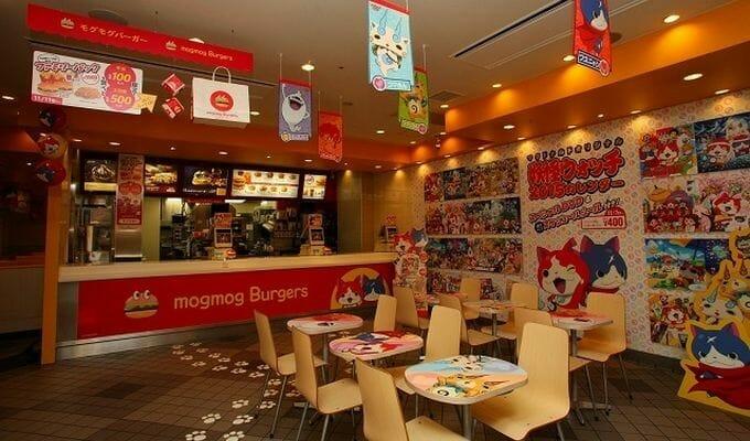 Odaiba McDonald's Decks Out In Yokai Watch Decor