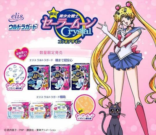 Sailor Moon Feminine Pad - 20141007