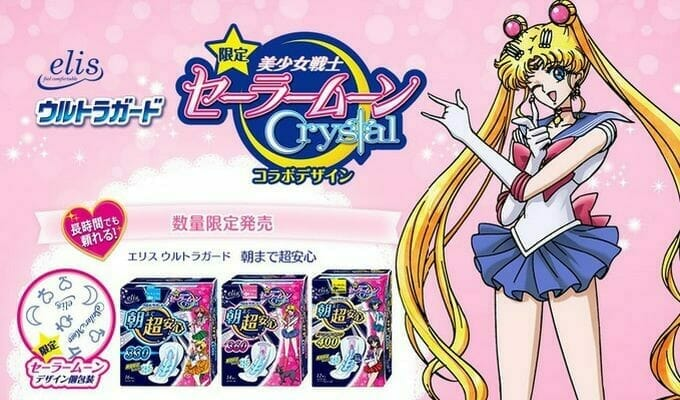 Behold! The Official Sailor Moon… Sanitary Napkins?