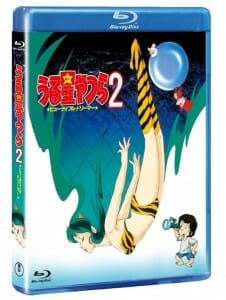 Urusei Yatsura Beautiful Dreamer Blu-Ray - 20141026