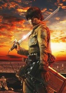 Haruma Miura as Eren