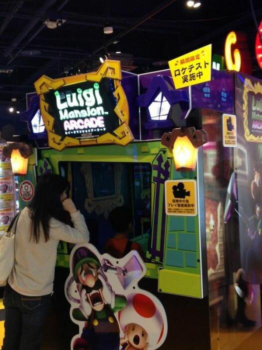 Luigis Mansion Arcade Edition
