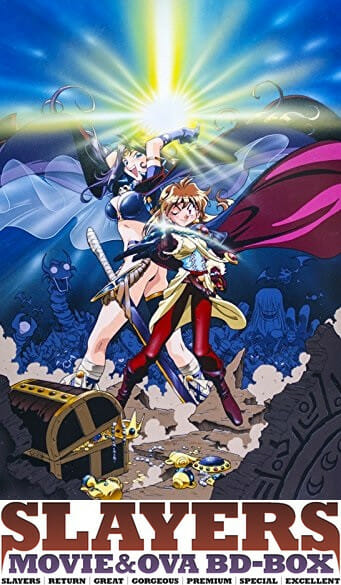 Slayers OVA Blu-Ray Box - 20141130