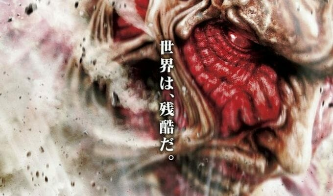 Colossal Titan Dwarfs Godzilla In Attack on Titan Movie