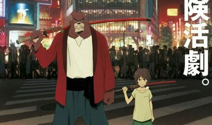 Hosoda's The Boy And The Beast Gets English-Subtitled Trailer