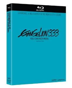 Evangelion 333 Boxart - 20141223