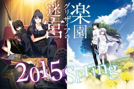 Grisaia Sequel Anime Reveal 001 - 20141229