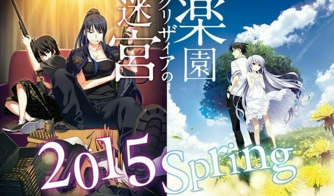 Remaining Two Grisaia Trilogy Episodes To Be Animated