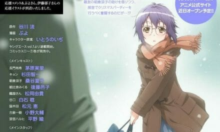 Disappearance of Nagato Yuki-chan Gets First Key Image, Staff Details