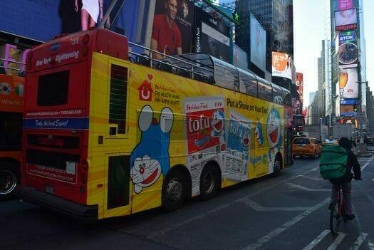 Doraemon Tofu Bus