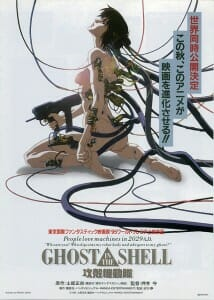 Ghost in the Shell Japan Poster - 20150113