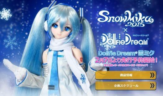 Snow Miku Dollfie 002 - 20150120