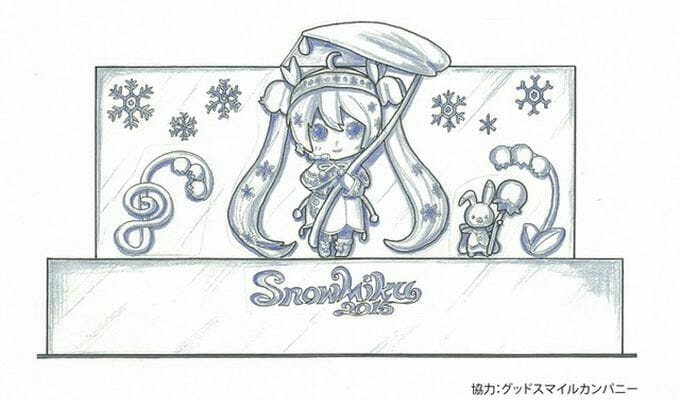 2015 Snow Miku Sculpture Preview Is Rough, But Promising