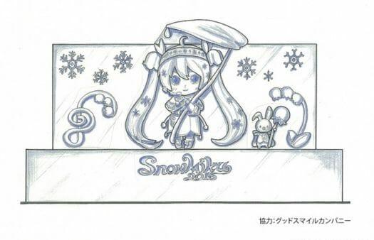 Snow Miku WIP - Sketched Plan - 20150130
