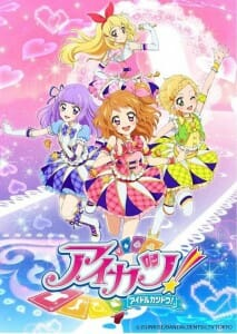 Bandai Namco Pictures will focus on kids' and family shows like Aikatsu!