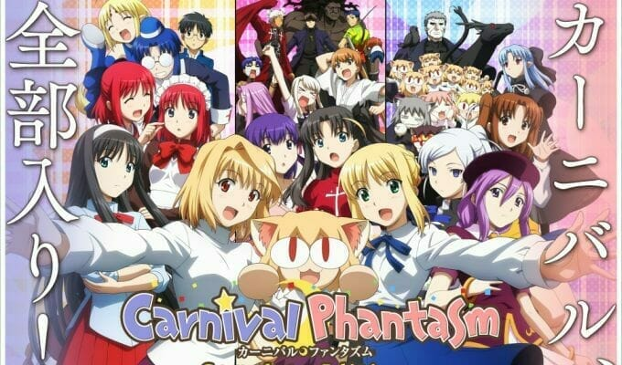 Carnival Phantasm Collection To Hit Japanese Blu-Ray On 4/30/2015