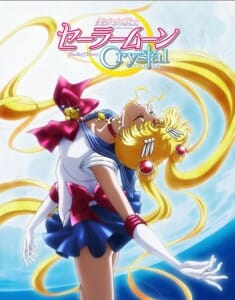 Sailor Moon Crystal Rebroadcast Key Art 001 - 20150220