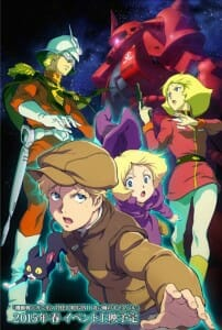 Gundam The Origin Key Visual 001 - 20150303